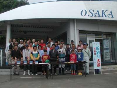 2011年6月12日(日)キス釣り大会